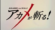 Akame Ga Kill! episode 23 (бг събс)