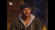 Преслава В Survivor 3 [11.10.2008] - Част 2