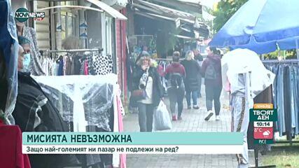 На Димитровградския пазар еднопосочното движение е невъзможно