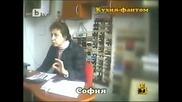 Господари на Ефира - 15.03.10 (цялото предаване)