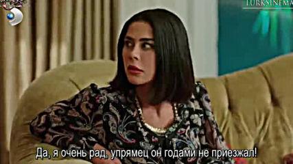 Любов на показ еп.25 Руски суб.