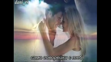 Michael Bolton - New Love - prevod