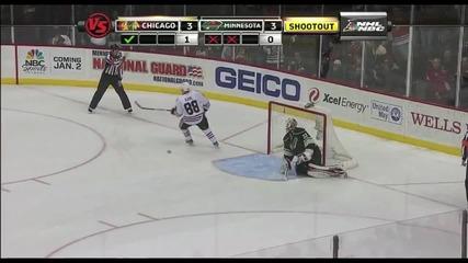 Ето на това се казва гол (хокей на лед)