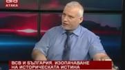 Нако Стефанов: Деня на Европа е следствие от Деня на победата