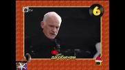 Епимено, 30 декември 2010, Политически музикални хитове, Господари на ефира