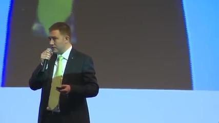 Onecoin събития - Audit Presentation
