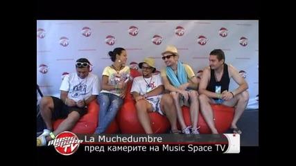 La Muchedumbre: Не продаваме албумите си, пазим ги за внуците