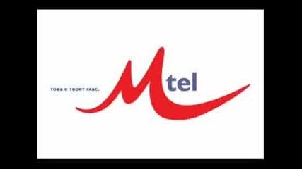 Базик с оператор на M tel