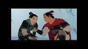 Disney - It Is You