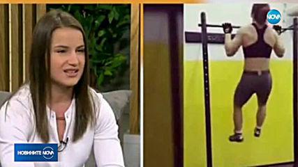 Биляна Дудова е намерена с прерязани вени