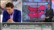 Да дойдат ли танковете на американците в България?