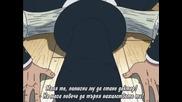One Piece 86 bg sub
