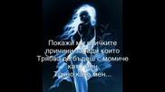 Rihanna - A Girl Like Me - С Превод