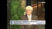 В Германия повдигнаха обвинения срещу Бърни Екълстоун за подкуп