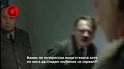 Хитлер разбира,че няма да може да гледа Под Прикритие