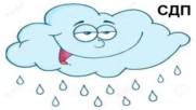 Мокрото Зайче:весело Детско Стихче
