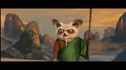 Kung Fu Panda 2 от 3 Май 2011 Бг Аудио