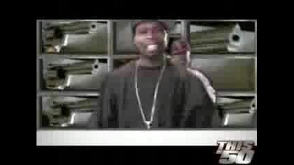 G - Unit - Like A Dog