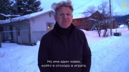 Гордън Рамзи: Кулинарният изследовател - Аляска - зад кулисите