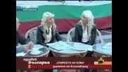 Господари На Ефира - Глупавите Тризначки