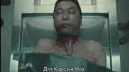 Ханибал (2013) Сезон 1, Еп. 11