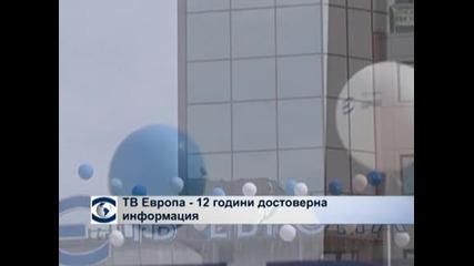 """ТВ """"Европа"""" - 12 години достоверна информация"""