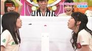 2 японски момичета и 1 хлебарка