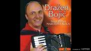 Drazen Bojic - Gocino kolo - (audio 2007) -
