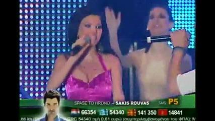 Теодора и Giorgos Giannias - За теб живея New 2010