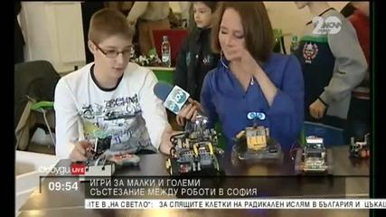 Роботи се състезават в София