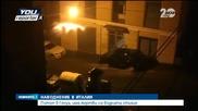 Наводнения в Италия - Новините на Нова