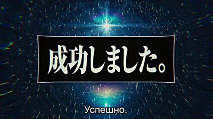 Tensei shitara Slime Datta Ken 2nd Season еп 11 бг субс
