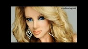 Таня Боева - Здравей, аз съм тази...