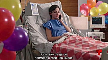Малко твой - Епизод 51