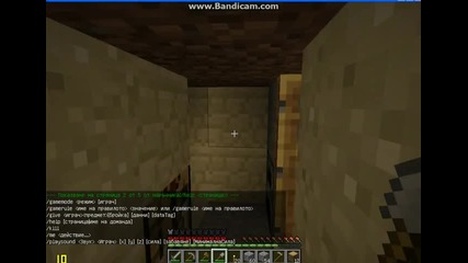 Minecraft Survival S1 E7-крепостта част1