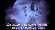 Звездна Приказка - Арабаджиева