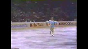 Denise Biellmann 1981 World Championships