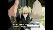 Bleach - Епизод 207 - Bg Sub