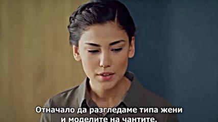 Зехра и Йомер - 2.сезон, еп.137