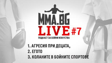 MMA.BG Live #7 - Агресия при децата / Егото / Коланите в бойните изкуства