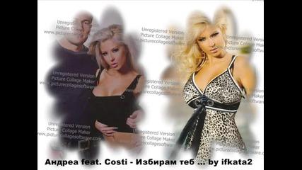Андреа feat. Costi - Избирам теб