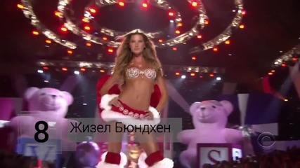 """Срещни се с """"Ангелите"""" на Victoria's Secret!"""