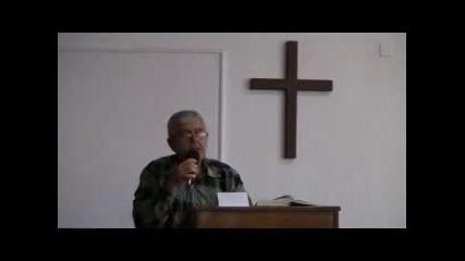 Фахри Тахиров - 1 част - Да Възлюбиш Господа Своя Бог