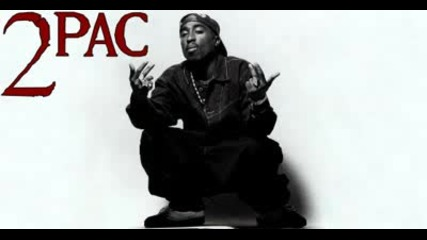 2pac - dont make enemies with me