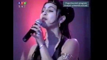 Omelija Demirova - Naleti Te Ove