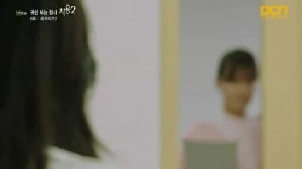 Cheo Yong 2 / Детективът, виждащ призраци E06 бг превод
