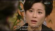 [бг субс] Golden Bride - епизод 45 - част 2/3