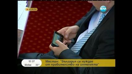 Депутати играят игри и решават кръстословици по време на сформиране на нoвото правителство 29.05.13