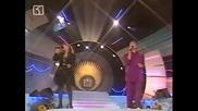 # Дует Каравел - Спомен от сълза - Златен Орфей 1997