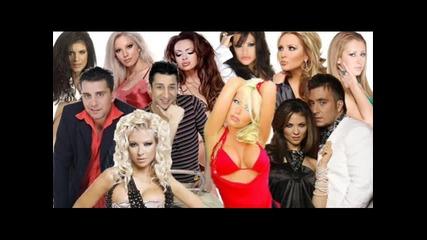 Як микс от хитовете на 2012 ! Mix ot hitove 2012! Pop Folk
